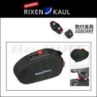 RIXEN & KAUL マイクロSL AS817 サドルバッグシリーズ 【ロード】【クロスバイク】...