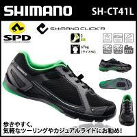 SH-CT41L 【ブラック】 shimano シマノ  クリッカー(CLICK'R) SPD シュ...