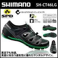 SH-CT46LG 【ブラック/グリーン】 シマノ shimano クリッカー(CLICK'R) S...