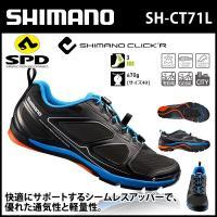 SH-CT71L 【ブラック】 shimano(シマノ)  クリッカー(CLICK'R) SPD シ...