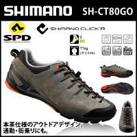 SH-CT80GO 【グレー/オレンジ】 shimano シマノ  クリッカー(CLICK'R) S...