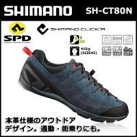 SH-CT80N ネイビー shimano シマノ  クリッカー(CLICK'R) SPD シューズ...
