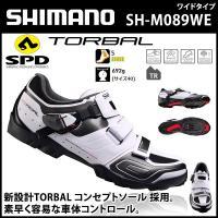 SH-M089WE 【ホワイト】【ワイドタイプ】 SPD シューズ シマノ shimano オフロー...