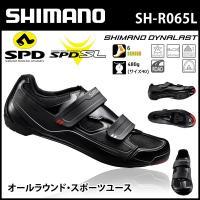 SH-R065L シマノ shimano SPD-SL ロードスポーツ シューズ ロードエントリーモ...