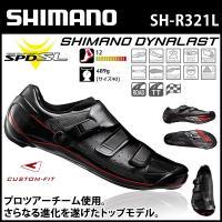 SH-R321L 【ブラック】SPD-SL シューズ シマノ shimano カスタムフィット ロー...