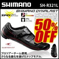 SH-R321L ブラック SPD-SL シューズ シマノ shimano カスタムフィット ロード...