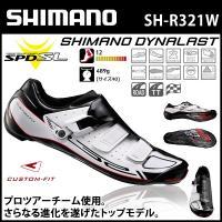 SH-R321W (ホワイト) シマノ shimano カスタムフィット ロードコンペティション S...