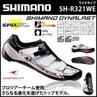 SH-R321WE 【ワイドタイプ】 (ホワイト) シマノ shimano カスタムフィット ロード...