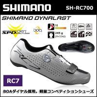 RC7 SH-RC700 SPD-SL シューズ ホワイト シマノシューズ bebike  特徴 ●...