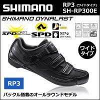 shimano シマノ シューズ SH-RP300MLE ブラック ワイド  ストラップ:1バックル...
