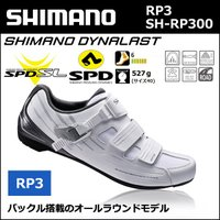 RP3 SH-RP300 SPD-SL シューズ ホワイト シマノシューズ  ストラップ:1バックル...