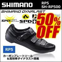 RP5 SH-RP500 SPD-SL シューズ ブラック シマノシューズ【自転車 シューズ】【ビン...