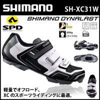 SH-XC31W【ホワイト】 SPD シューズ シマノ shimano XCレーシング クロスカント...