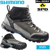 XM9 SH-XM900 SPD シューズ グレー クロスマウンテン シマノシューズ  ブランド:シ...