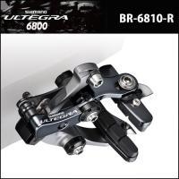 ULTEGRA(アルテグラ)BR-6810-R ダイレクトマウントタイプ・ブレーキキャリパー リア用...