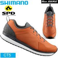 shimano (シマノ) CT5 (SH-CT500) [オレンジ] シティ ツーリング (SPD...