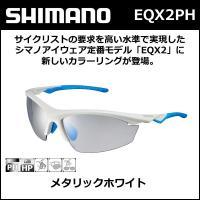 シマノ(shimano)  EQX2PH メタリックホワイト 調光グレー(ハイドロホビック)  (E...