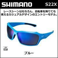 シマノ(shimano)  S22X ブルー スモークブルーミラー(ハイドロホビック)  (ECES...
