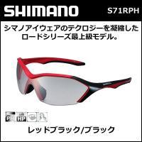 シマノ(shimano)  S71RPH レッドブラック/ブラック 調光グレー(ハイドロホビック) ...