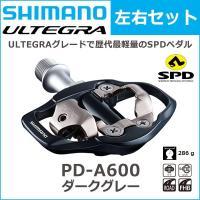 shimano (シマノ) PD-A600G ダークグレー 片面SPD SPDペダル 【左右セット】...