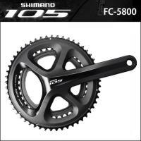 シマノ SHIMANO 105  FC-5800  クランクセット【シルキーブラック】 【53×39...