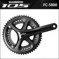 シマノ SHIMANO 105  FC-5800  クランクセット【シルキーブラック】 【52×36...