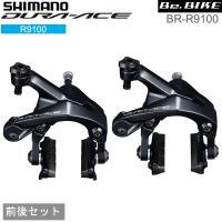 シマノ(shimano) BR-R9100 前後セット R55C4シュー (IBRR9100I49)...