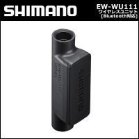 EW-WU111 ワイヤレスユニット Bluetooth対応   ・EW-SD50ケーブルが別途1本...