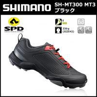 SH-MT300 MT3 ブラック シマノ SPDシューズ MTB トレッキング 自転車 ビンディン...