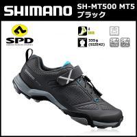 SH-MT500 MT5 ブラック シマノ SPDシューズ MTB トレッキング 自転車 ビンディン...