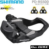 シマノ PD-RS500 SPD-SL EPDRS500 SHIMANO ペダル ビンディングペダル