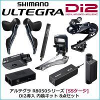シマノ shimano アルテグラ ULTEGRA R8050シリーズ [SSケージ] Di2導入 ...
