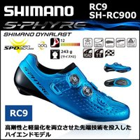 RC9 SH-RC900 SPD-SL シューズ ブルー シマノシューズ bebike   ■ブラン...