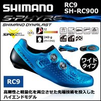 RC9 ワイドタイプ SH-RC900 SPD-SL シューズ ブルー シマノシューズ  ■ブランド...