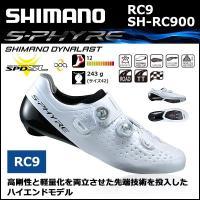RC9 SH-RC900 SPD-SL シューズ ホワイト シマノシューズ bebike  ■ブラン...