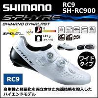 RC9 ワイドタイプ SH-RC900 SPD-SL シューズ ホワイト シマノ 自転車 シューズ ...