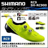 RC9 SH-RC900 SPD-SL シューズ イエロー シマノシューズ   長距離レースでのぺダ...