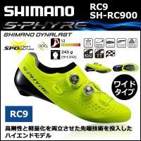 RC9 ワイドタイプ SH-RC900 SPD-SL シューズ イエロー シマノシューズ SPD-S...
