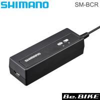 SM-BCR SHIMANO バッテリーチャージャー本体 ビルトイン(内蔵式)バッテリー充電器 (ISMBCR2) (シマノ デュラエース / アルテグラ)