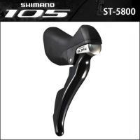 シマノ SHIMANO 105  ST-5800 デュアルコントロールレバー 【シルキーブラック】(...