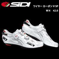 SIDI ワイヤー カーボン V SP WH 42.0  自転車 シューズ ビンディング  bebi...