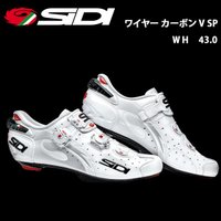 SIDI ワイヤー カーボン V SP WH 43.0  自転車 シューズ ビンディング  bebi...