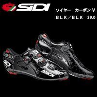 SIDI ワイヤー カーボン V BLK/BLK 39.0  自転車 シューズ ビンディング  be...