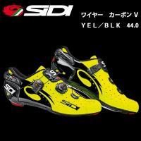 SIDI ワイヤー カーボン V YEL/BLK 44.0  自転車 シューズ ビンディング  be...