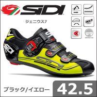 SIDI ジェニウス7 ブラック/イエロー 42.5 自転車 シューズ  SIDIの定番シューズがリ...