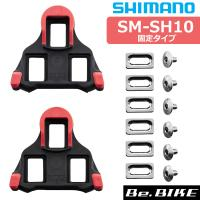 SM-SH10 クリートセット(固定モード/左右ペア/オプション/M5×8mm)(Y42U98020 ) 80