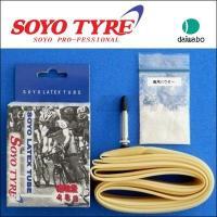 SOYO (ソーヨー) 【ラテックスチューブ】 バルブ長55mm 仏式バルブ 対応サイズ:WO 70...