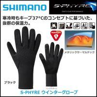 shimano (シマノ) S-PHYRE ウインター グローブ 2017年モデル 秋冬 自転車 ウ...