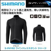 shimano (シマノ) S-PHYRE ウインドレジスタント ジャージ 2017年モデル 秋冬 ...