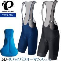 PEARLIZUMI パールイズミ T293-3DNP コールドブラック レーサー ビブ パンツ 2...